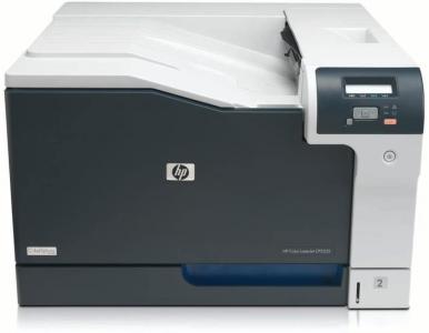 HP Color LaserJet CP5225n idp maroc